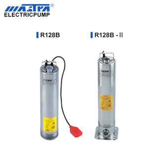 R128B Multistage Submersible Pump
